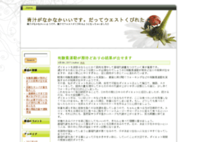 phpbits.info