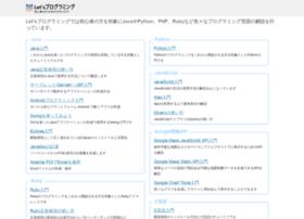 phpbook.jp