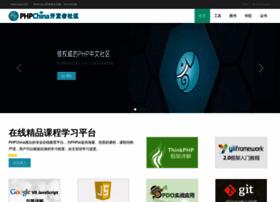 phpchina.com