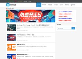 phpddt.com