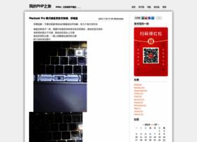 phpec.org