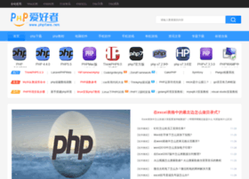 phpfans.net