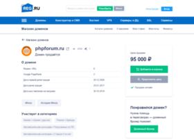 phpforum.ru