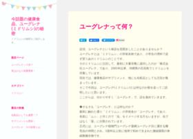 phpletter.com