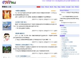 phpma.com