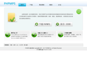 phpmps.com