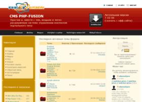 phpmyfusion.ru