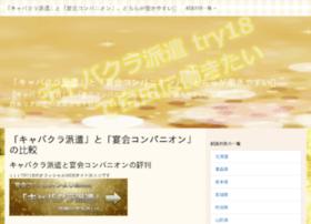 phpnuke-download.com