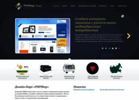 phpshop-design.ru