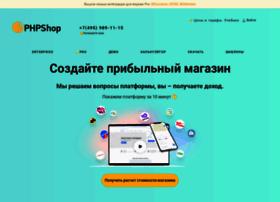 phpshop.ru