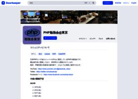 phpstudy.doorkeeper.jp