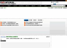 phpvar.com