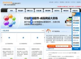 phpweb.cn