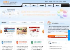 phpweb.net