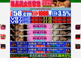 phpweb96.com