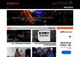 phr.org.il