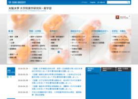 phs.osaka-u.ac.jp