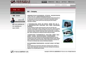 phui.com.hk