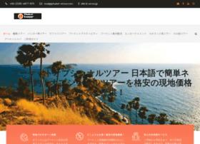 phuket-etour.com
