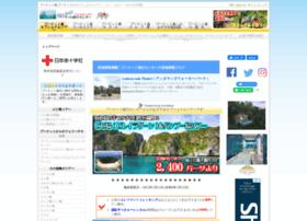 phuket-ryoko.com