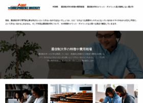 phuket-tourist-police-volunteers.com