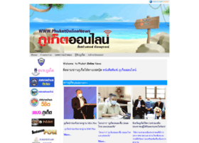 phuketonlinenews.com