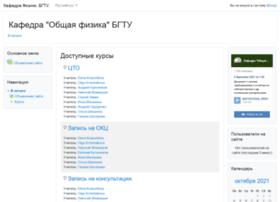 phys-online.ru