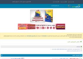 phys4arab.net
