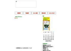 physic.jugem.jp