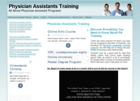 physicianassistantstraining.com