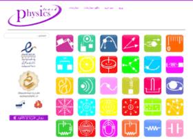 physicsteach.ir