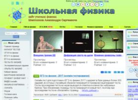 physik.ucoz.ru