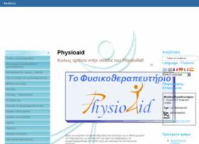 physio-aid.gr