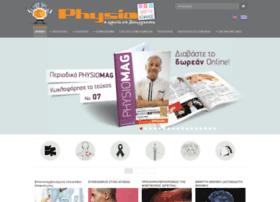 physio.gr