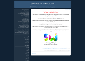 physiotherapy-tehran.blogfa.com