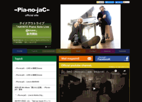 pia-no-jac.net