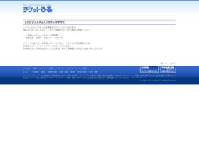 pia.co.jp