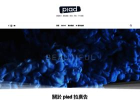 piad.com.tw