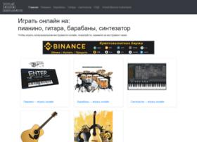 pianino-onlayn.rabotayvinter.net