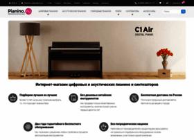 pianino.ru