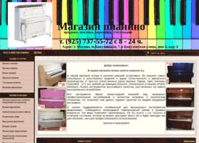 pianinotrade.ru
