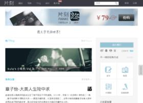 pianke.com