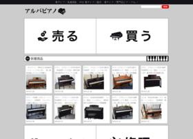 piano-alba.net