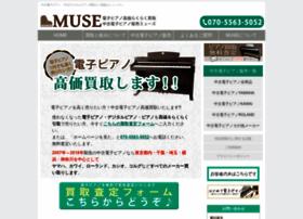 piano-muse.com