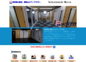 piano-plaza.com