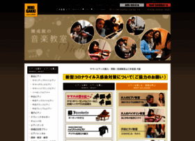 piano.miki.co.jp