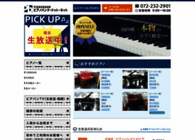 pianobank.net