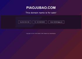 piaojubao.com