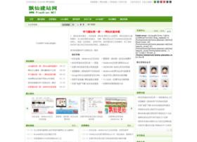 piaoxian.net