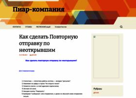 piaraction.ru